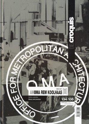 Amo Oma Rem Koolhaas II