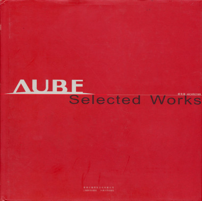 Aube Selected Works