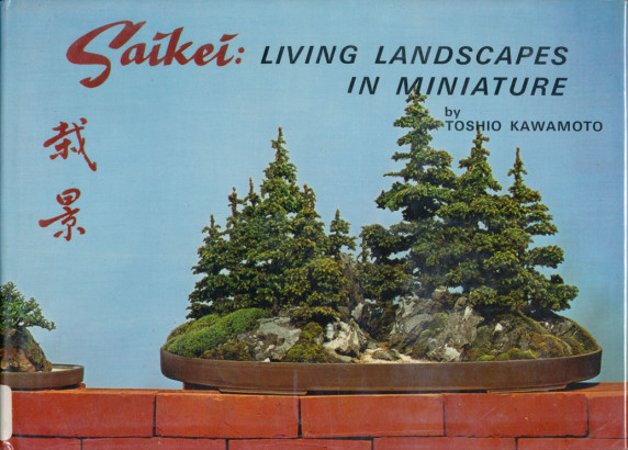 Saikei, Living landscapes in miniature