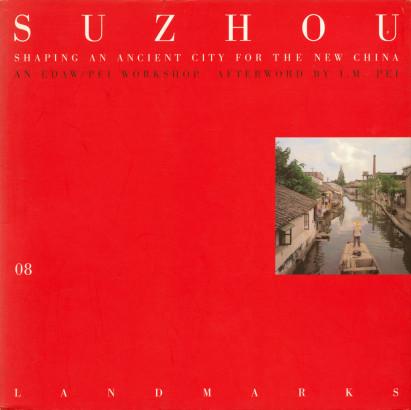 Suzhou, Landmarks 08