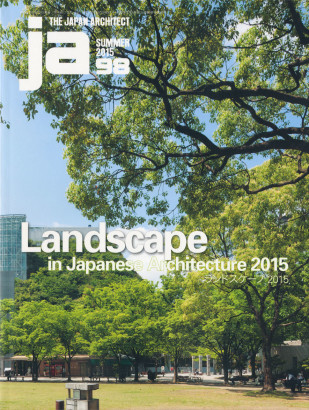 Landscape in Japanese Architecture, The japan architect 98 summer 2015