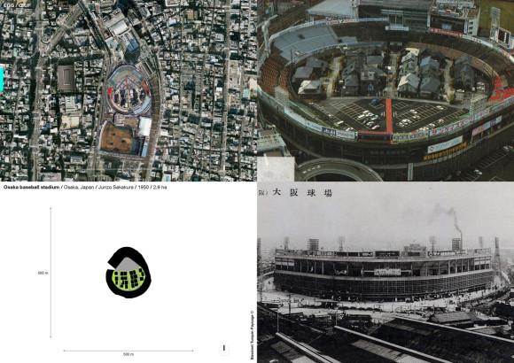Osaka baseball stadium